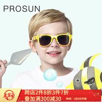 保圣(prosun)儿童太阳镜卡通偏光护目眼镜 时尚可爱墨镜PK2008 模特款C62 镜框亮黄/镜片灰片 *5件