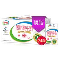yili 伊利 脱脂纯牛奶250ml*24盒/箱(礼盒装) *2件