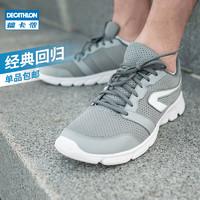 DECATHLON 迪卡侬 8351755 男士运动跑鞋