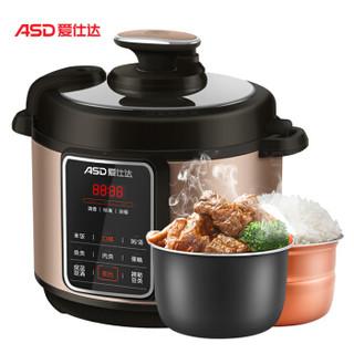 爱仕达(ASD)电压力锅6L大容量 一锅双胆  AP-Y60E805