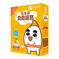 Orientland 欧瑞园 宝宝酸奶溶豆豆 香橙味 18g *2件