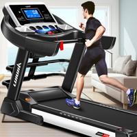 立久佳跑步机 家用静音折叠健身运动器材可仰卧起坐健腹 蓝屏62CM跑台 JD600
