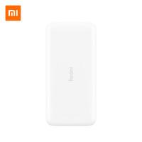 Xiaomi 小米 Redmi 充电宝20000mAh 双向18W快充 双USB