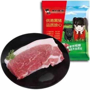 限广东等地区:湘村黑猪 猪腿肉 400g *12件