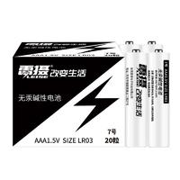 雷摄 碱性干电池 20粒装 7号/5号