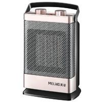Meiling 美菱 MDN-RN01PT 暖风机