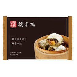 香港稻香 糯米鸡 480g *7件