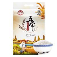 五常大米 稻花香2019新米 优鲜稻花香 5斤 *2件
