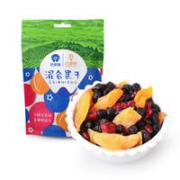 八享时&沃田混合果干50g 蓝莓黄桃蔓越莓 水果干 休闲零食 *10件