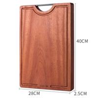 双枪乌檀木整木菜板 加厚切菜板砧板实木案板圆形方形菜墩 方形3-5人用(40*28*2.5cm)带引水槽