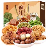 源合斋 京东超市坚果礼盒1216克(2.43斤)33元/件 *4件