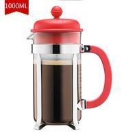 BODUM Bodum波顿法压壶原装进口玻璃咖啡壶耐热滤压茶壶1000ml 红色