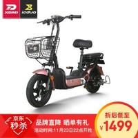 小刀 一多(ieduo)电动车3C新国标48V电瓶车代步车外卖电动自行车TDT1820-2Z X2 新玫瑰金