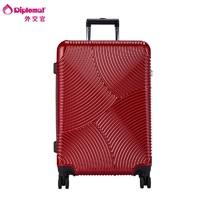 外交官拉链行李箱女红色结婚旅行箱 万向轮24英寸