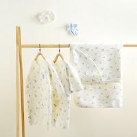 童泰婴儿礼盒新生儿保暖衣服多件套 T93L313 蓝色 均码 *4件