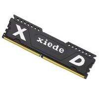 xiede 协德 DDR4 2666 台式机内存条 16G 273刚需可入
