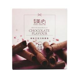 美心 精致巧克力味蛋卷  6条装 34.8g *2件