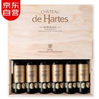 法国原装 波尔多AOC 露颂城堡干红葡萄酒整箱 750ml*6瓶
