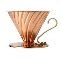 Hario 好璃奥  V60 Copper Dripper 铜制手冲咖啡滴滤杯