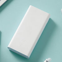 MI 小米 移动电源3 20000mAh USB-C 双向快充版