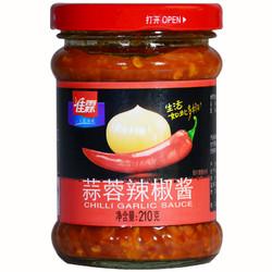 佳霖 蒜蓉辣椒酱 210g