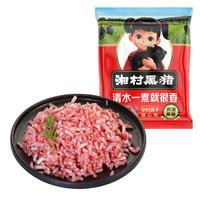 湘村黑猪 猪肉馅 500g *6件