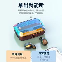 Shinco 新科 M11 无线蓝牙耳机