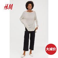 H&M 女装针织衫 宽松长袖时尚落肩针织外套女 0660830