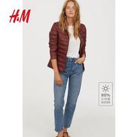 H&M 女装 至臻品质羽绒服女 短款时尚修身轻盈大衣外套 0659460