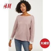 H&M 女装针织衫女 秋冬款休闲长袖打底套头上衣0667173