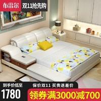 布雷尔榻榻米皮床 主卧室现代简约榻榻米 床大户型婚床真皮床家具