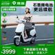 雅迪电动车 新款E2 石墨烯电池 时尚男女双人代步电动轻便摩托车 3899元(需用券)