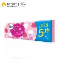 kotex 高洁丝 小Q包 棉柔护垫 无香型 40+5片