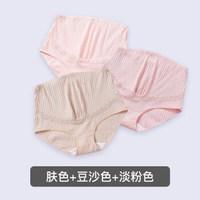 婧麒 孕妇纯棉内裤