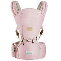 Baoneo 贝能 婴儿背带腰凳 亮粉色 *2件