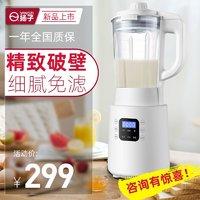 扬子 HP-PJ10全自动多功能加热破壁料理机