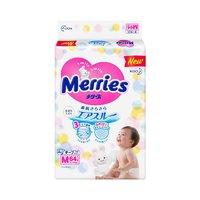 花王(Merries)日本进口纸尿裤 M64片 *10件