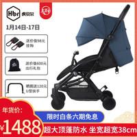 HBR虎贝尔 陈赫同款轻便婴儿推车