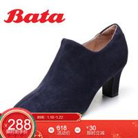 Bata/拔佳2019春新款专柜同款尖头高跟绒面简约羊皮革女单鞋AEW20AM9 深兰 38