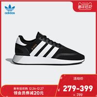 阿迪达斯官网 三叶草N-5923男女经典运动鞋DB0958 CQ2337 DB0961