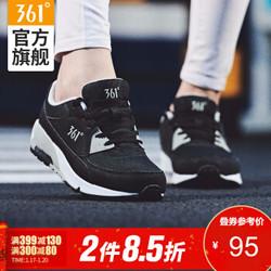 361度男鞋女鞋情侣款跑步鞋新品时尚休闲气垫革面拼接复古运动鞋 N 黑/灰(女款) 38 *2件