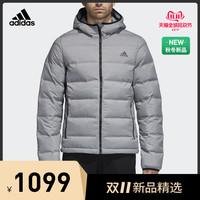 阿迪达斯官网adidas HELIONIC 男装户外羽绒茄克短款外套CZ1386