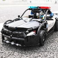 Double E 双鹰 一体式底盘积木电动遥控车跑车拼插玩具车模兼容乐高玩具男 6岁以上 *4件