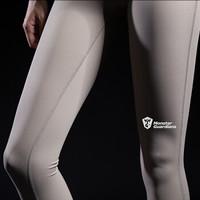 MSGD 紧身运动裤 *2件