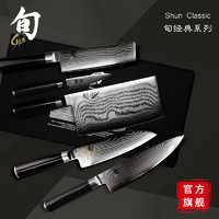 kai贝印日本进口旬刀菜刀三德刀水果刀厨师刀多功能刀厨房套刀