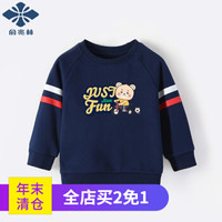 YUZHAOLIN 俞兆林 儿童卫衣 *2件
