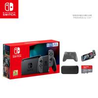 任天堂 Nintendo Switch 国行续航增强版 灰色主机