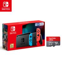 任天堂 Nintendo Switch 国行续航增强版红蓝主机 &256G闪迪存储卡
