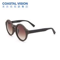 镜宴个性复古圆窗墨镜男女潮流时尚大框高清偏光太阳镜CVS5212