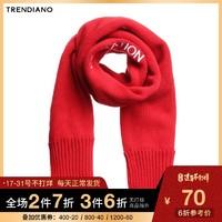 TRENDIANO男装秋冬潮流休闲字母拼色男围巾围脖3JA4548020